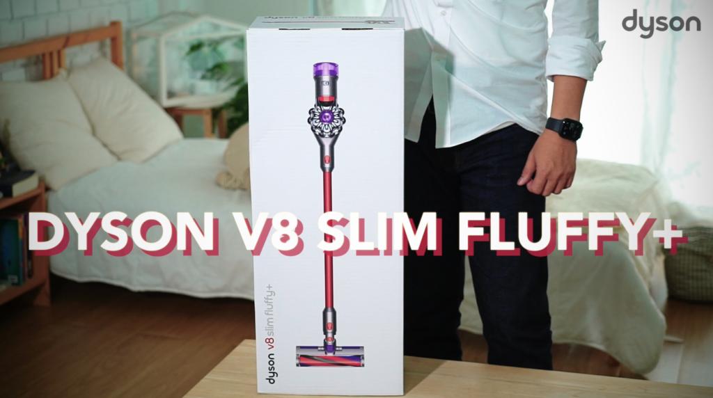 Dyson V8 Slim Fluffy+ เครื่องดูดฝุ่นไร้สาย