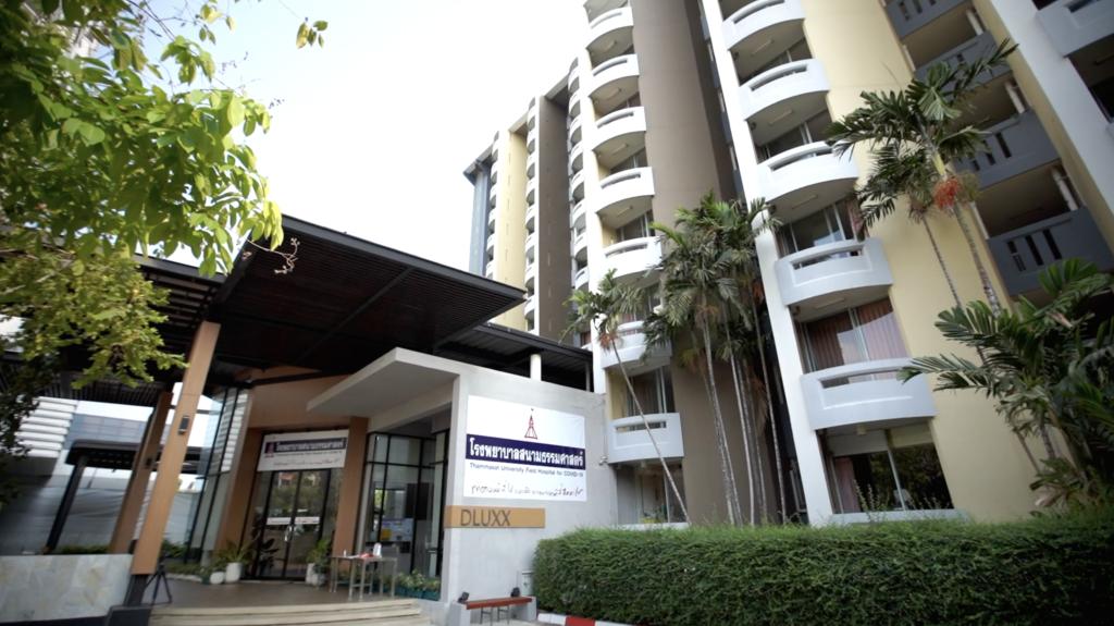 ต้นแบบของโรงพยาบาลสนาม แห่งแรกของไทย